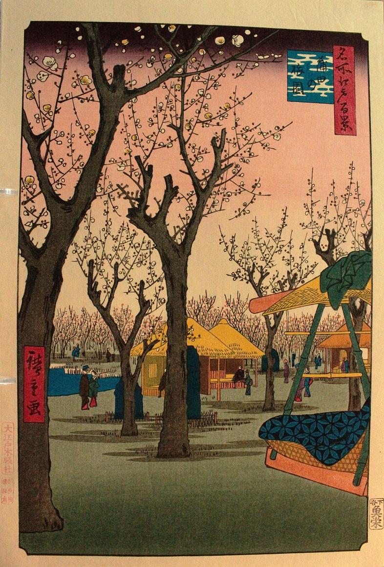 Hiroshige – Plum Garden in Kamata (from 100 Famous Views of Edo ...