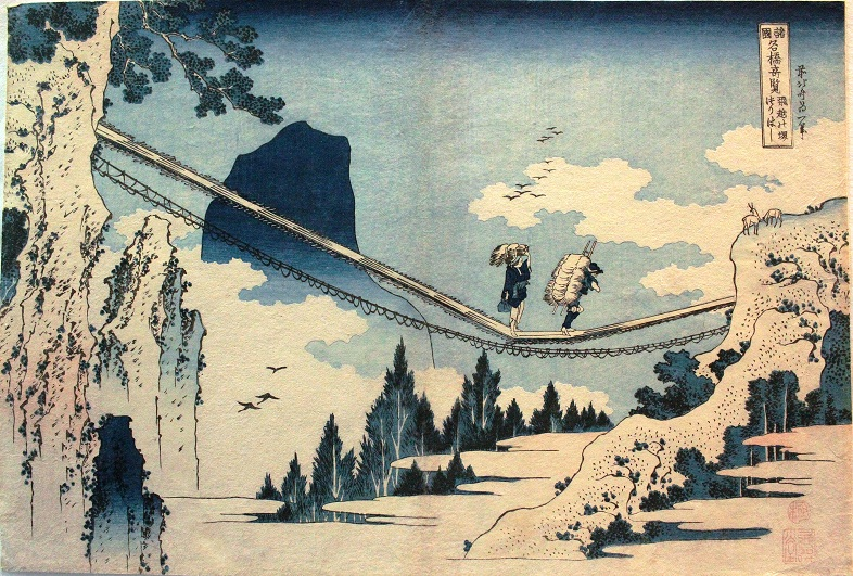 Ukiyo-e, Japanese Woodblock Prints | Book Ends and New Beginnings